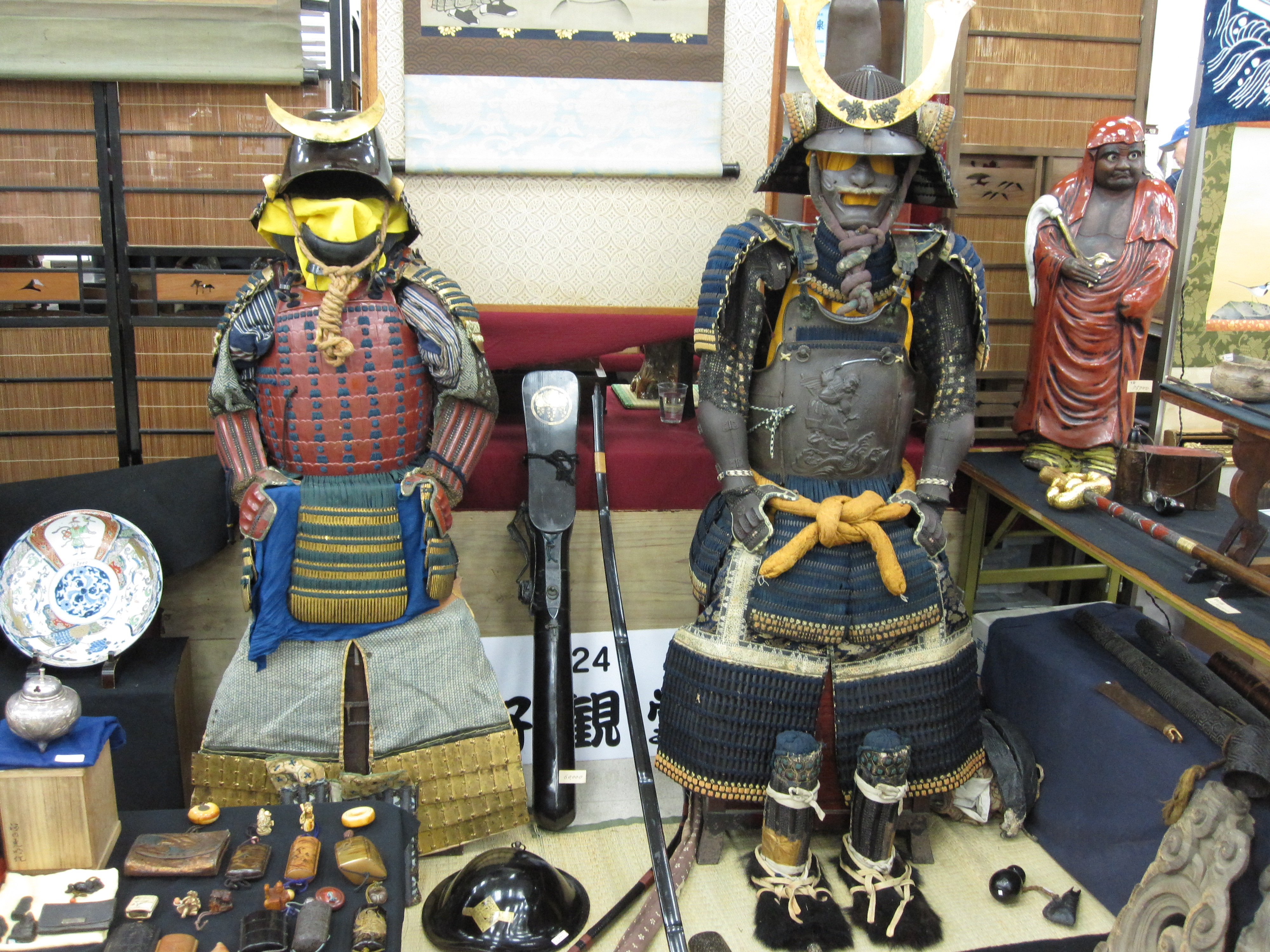Thumbs Up Or Down Samurai Armor In The Home
