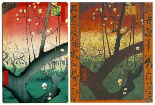 Hiroshige Van Gogh Flowering Plum Tree 1887
