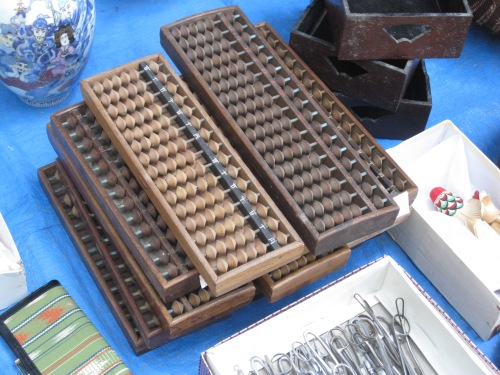 abacus at nogi shrine sale