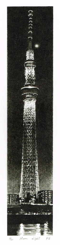 NISHIMURA Fumiko
